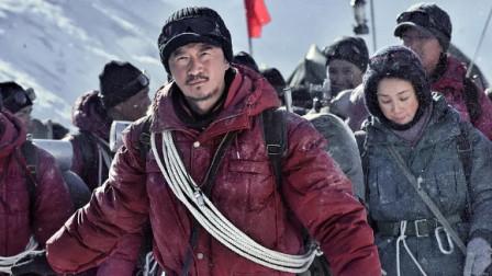 《攀登者》:吴京携手章子怡、胡歌等人朝着珠峰发起挑战,这次他们将遭遇什么样的困难呢!