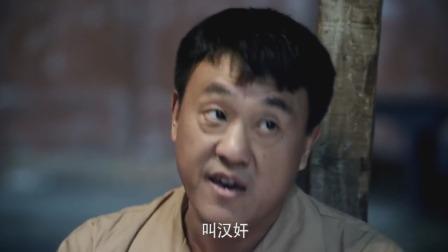 伦理:三大爷教育失败,却不懂自己哪错了,不料傻柱一番话太逗了