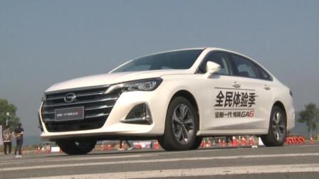 售价10.88-16.88万元 全新一代传祺GA6新车上市