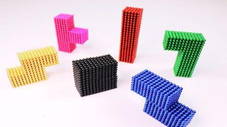 创意手工DIY,把5184颗磁力球拼成俄罗斯方块,声音非常解压