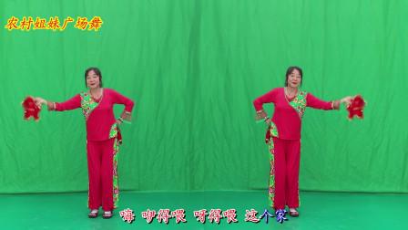 欢快喜庆的手绢舞《爷爷奶奶和我们》送给大家,好听好看
