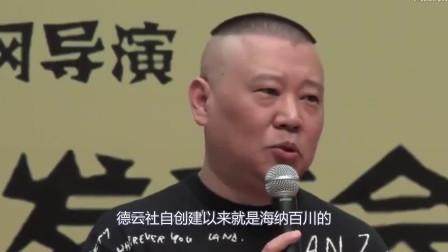 郭麒麟节目偶遇曹云金,谁注意到他下意识的称呼?网友不淡定了