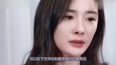 离婚后刘恺威首次带小糯米探班,见到杨幂放声大哭,现场人员泪目