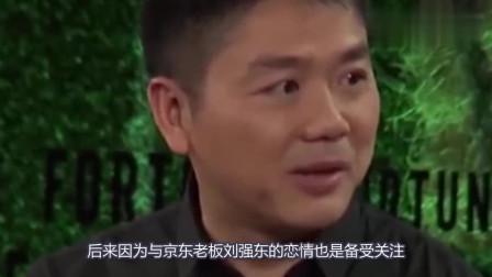 刘强东案细节曝光,车内激吻、洗鸳鸯浴,网友:心疼奶茶妹妹