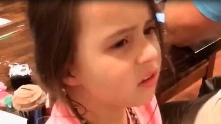 7岁混血萌娃学习汉语,难过表情走红网络,网友:像极学英语的我
