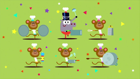 《嗨道奇第一季》数一数,有多少个可爱的小猴子呢