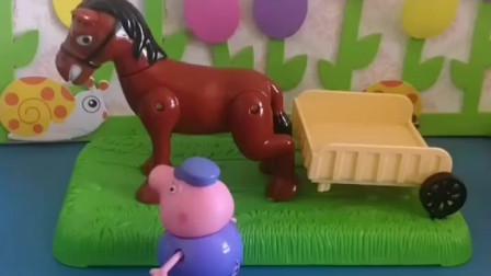 猪爷爷要去城里,可是猪爸爸太胖了,一上马车就翻车了
