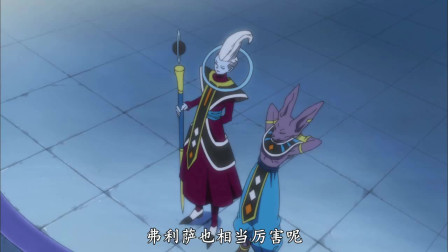 《龙珠》悟空单挑弗利萨,两人竟打成了平手