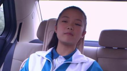《婚姻料理》李宏达为追求阿琴,接桃子上学,向桃子了解阿琴