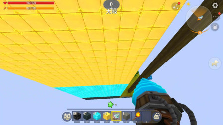 迷你世界:空岛生存房主无敌,欣然可以自建钻石大陆,真是太富了