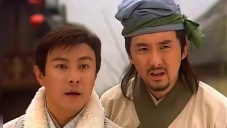 聚宝盆:破烂王真会做生意,沈万三和苏半城被他搞的团团转!