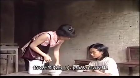 红问号:被拐女孩不听话,谁料两男人直接把她架走,他们想干嘛?