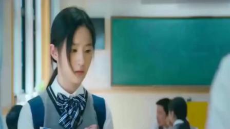 致青春:刘亦菲美貌把吴亦凡看呆了,赶紧起身让坐!