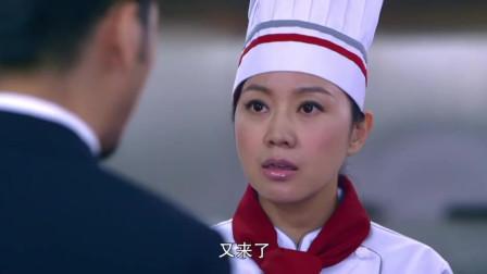 《婚姻料理》大金牙无理要求,堂堂五星级酒店厨师长,还要给他端菜
