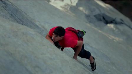 《徒手攀岩》:不惧危险,一次关乎生死的挑战,去影院见证一场奇迹吧!