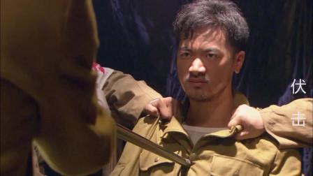 日军使用各种酷刑 逼问男子 男子宁死不从 生不如死