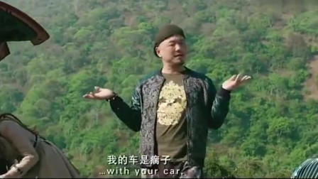 """心花怒放:剧中经典台词,""""就算你是弯的,也不是好人!"""""""