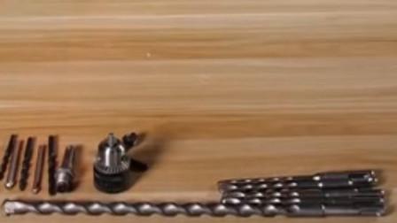 轻型电锤安装视频