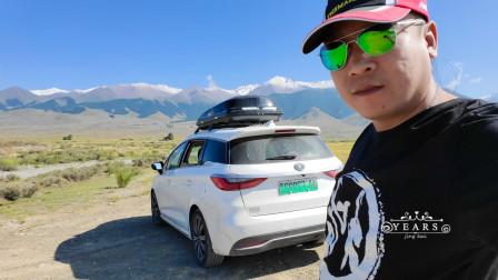 驾驶比亚迪宋MAX dm 新疆西藏历时56天 18000公里 视频更新预告