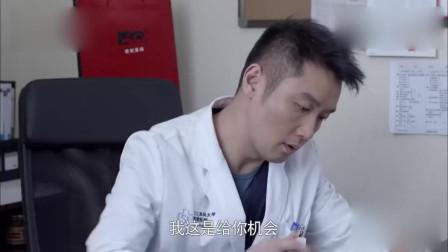 产科医生:美女后悔了,想找老实的前任接盘,不料人家不干了!