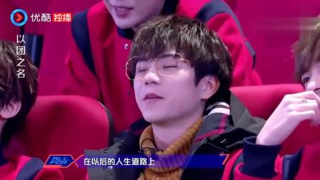 以团之名:叛逆少年终于懂事了,杨桐看到两位妈妈,感动!