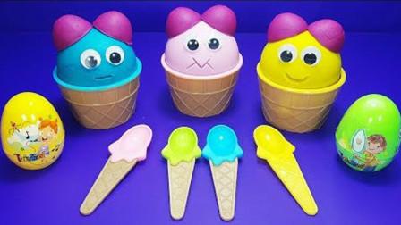 彩泥冰淇淋魔力72变,比起太空沙冰淇淋你更喜欢哪个?