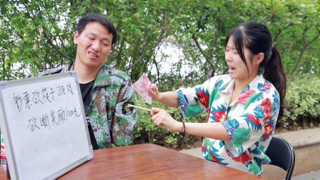 小伙摆摊钞票砍筷子游戏,砍断奖1000元,来个小妹妹,老板破产了