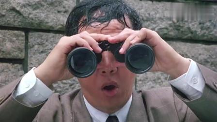 老表发钱寒:大傻哥在偷看上司,太过漂亮,拿着望远镜在抖