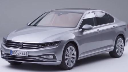2020款大众迈腾惊艳现身,科技配置提升,换装全新1.5T发动机