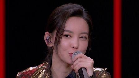 失恋阵线联盟于文文开口跪李荣浩大赞中国电吉他弹得最狠的女歌手来了