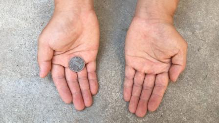 无论你把硬币握在哪只手,我都能准确地猜中,学会后骗朋友玩玩
