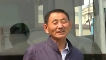 公交司机捡3万现金 归还后拒2000元酬金 每日新闻报 20190927 高清版