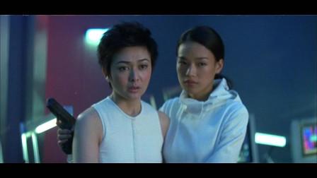 卫斯理:刘德华抱着关之琳的时候,舒淇的眼神是吃醋么