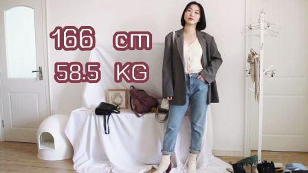【优酪乳】166cm117斤微胖早秋穿搭|时髦、法式、复古、酷帅、森女