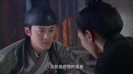 六扇门:单青临死前说出幕后主使的身份,此人是刘吉,力行懵了