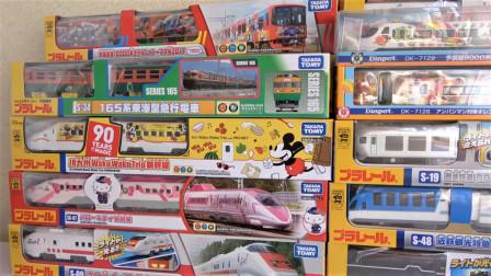 一次性开箱20辆TOMY多美新干线列车和Tomica托马斯迪士尼玩具