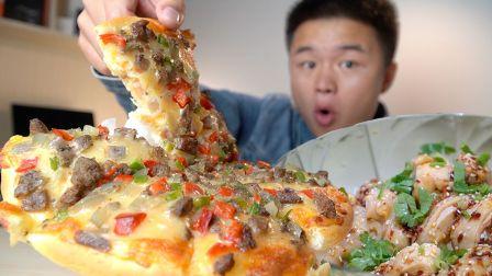 黑椒牛肉披萨和看了会流口水的鸡真的是绝配啊!结尾我差点崩溃!