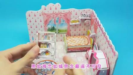 手工DIY芭比娃娃迷你房间,迷你小床,衣柜,梳妆台家具齐全