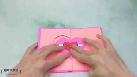 """打开爱心会旋转,还会弹出""""感恩生活""""立体字,创意贺卡礼物制作"""