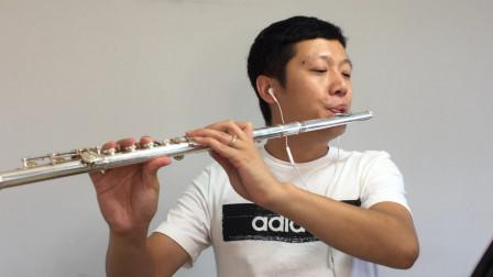 《莫斯科郊外的晚上》长笛演奏