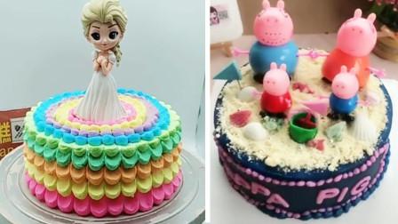 超可爱!爱莎公主蛋糕和小猪佩奇全家福蛋糕怎么做?最后味道咋样?