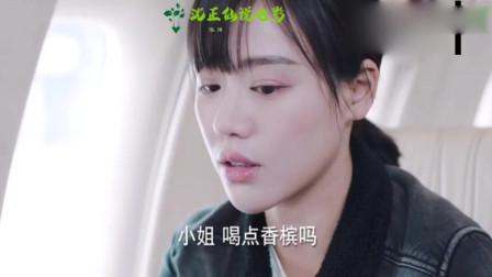 橙红年代:陈伟霆化身帅气空少,在甜品里放戒指向马思纯浪漫求婚!