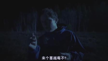 追击巨怪:学生们进入山林寻找巨怪,这么紧张还吃蔓越莓,太放松
