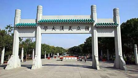 """来到""""最美校园""""武汉大学,很多中西合璧的建筑,文化底蕴深厚"""