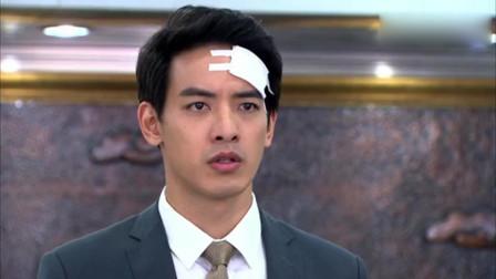 恋恋不忘:厉仲谋为吴桐在法庭上当面认罪,向俊一句话救了他!