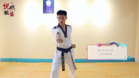 跆拳道品势中的弓步冲拳,要求双手放于腰带位置,一起来学习吧