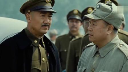 建国大业:蒋介石调兵准备再次打仗,这是要挑起国内内乱?
