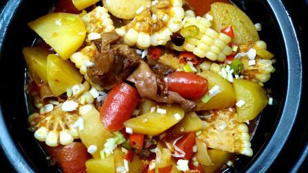 今天用胡萝卜土豆护心肉还有玉米做菜,味道还不错,美美的吃了一大锅