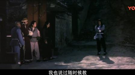 蛇鹤八步:小伙抢夺拳谱不成,这次又带个帮手,铁拳巨无霸来抢