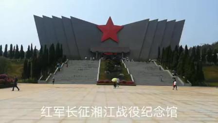 桂林市全州县红征湘江战役纪念馆!